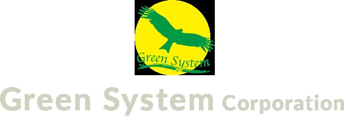 株式会社グリーンシステムコーポレーション