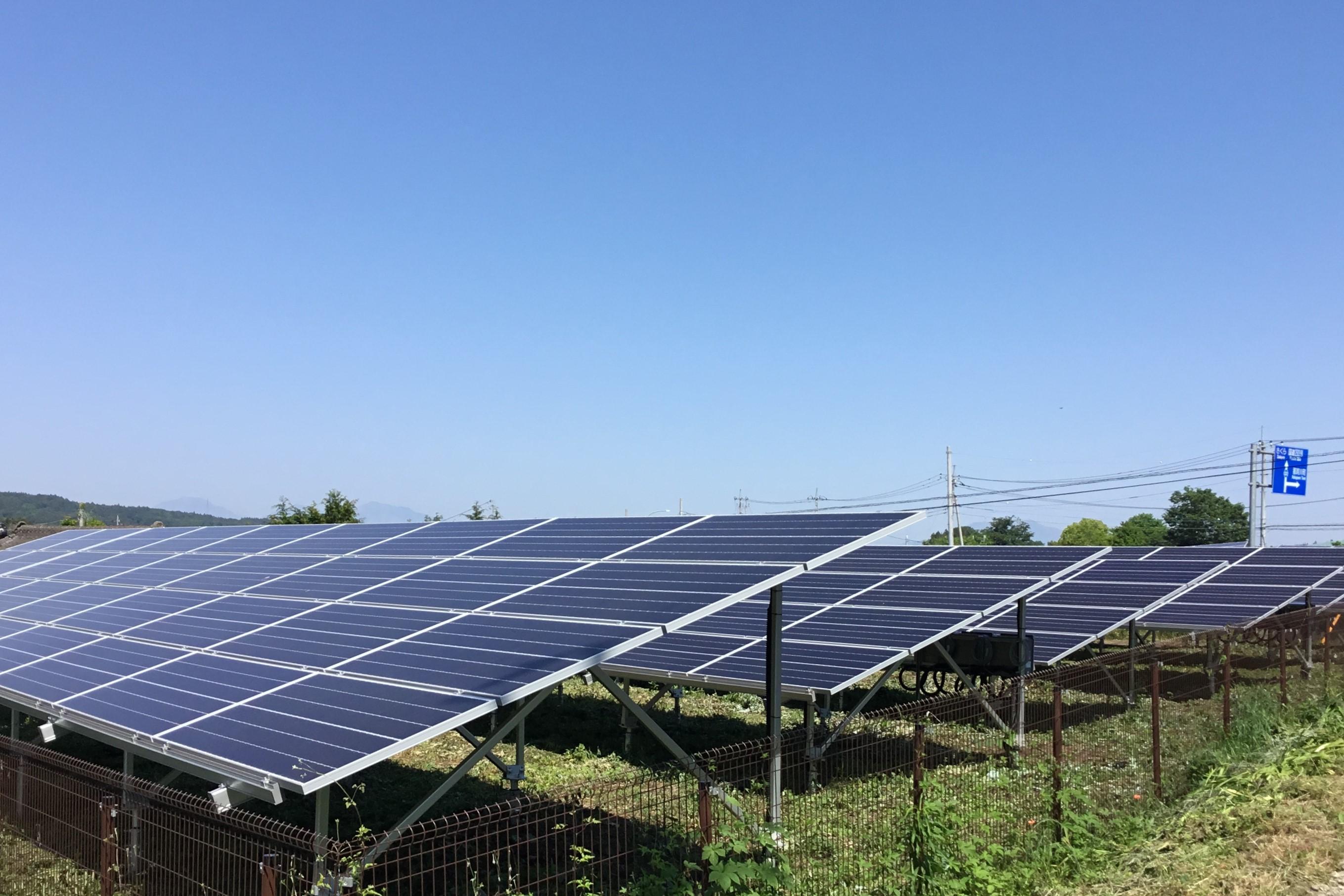 栃443発電所